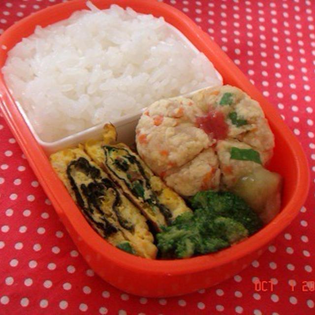 レンジで出来る豆腐茶巾の保育園弁当