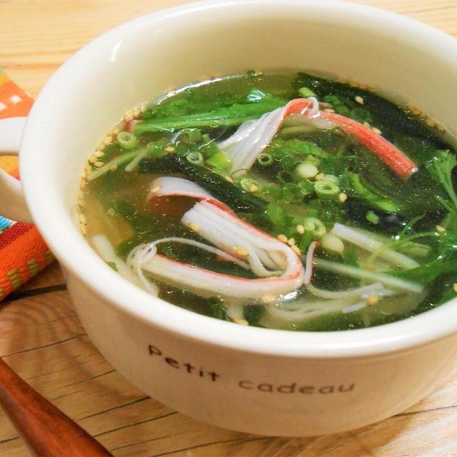 春雨 スープ 作り方