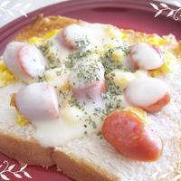 すぐ出来る!ボリューミーなソーセージと卵のとろとろチーズトースト♪