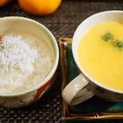 ■病み上がりの食事【南瓜のポタージュとシラス粥】これなら少しは食べられるかな?と・・・。