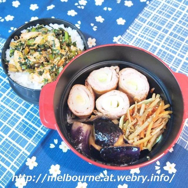 にしんそば@京都 松葉 ☆ お弁当は ネギの豚ばらまっきまき~