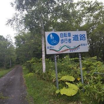 札幌~旭川~札幌(ロードバイク292km!)その②
