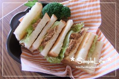 魚を食べよう!まぐろサンドイッチ と、つくれぽ頂きました~!