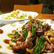 牛肉と舞茸とニラの中華炒め。