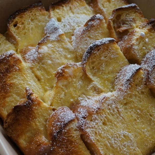 レモンシロップたっぷりベークドフレンチトースト