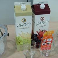 『第4回オトナ女子のための楽しく学ぶサントリーワインイベント』に参加しました。