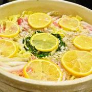 野菜もすすむ!あっさりおいしい「レモン鍋」