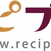 【モニター当選】レシピブログ『ワカメスープ3種類』