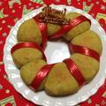 ちぎりぱんを応用♪ 「抹茶リングパンでクリスマスリース」 by yunaさん