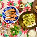 【春の味】ばあばの庭でとれたふきのとうを天ぷらに♪