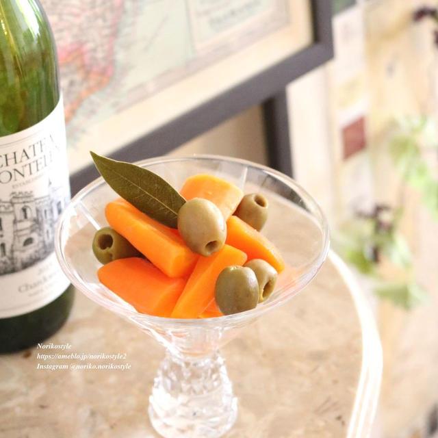 にんじんとオリーブの白ワイン煮