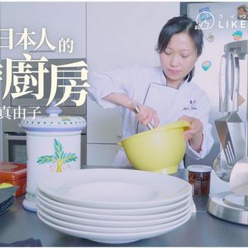 『香港日本料理店協会』のメンバーになりました!