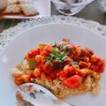 豆と穀物を一緒にすれば完全たんぱく質!チュニジア風夏野菜シチューキヌア添え【プラントベース/PBWF/ノンオイル/グルテンフリー】