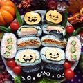 ハロウィンデコおにぎらずのお出かけ弁当【キャラ弁】 by Naocoさん