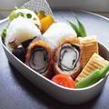 豚バラロールinわかめのパン粉揚げのお弁当 by YUKImamaさん