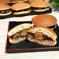 お節リメイク第1(栗きんとんどら焼き&黒豆きな粉蒸しパン)