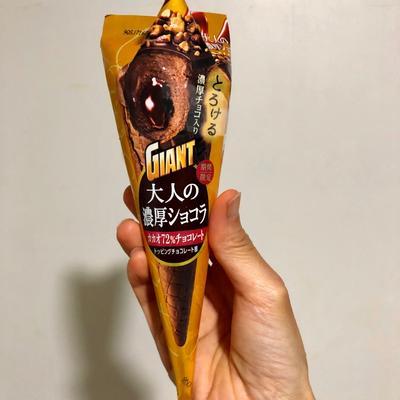 【リニューアル】グリコ ジャイアントコーン 大人の濃厚ショコラ
