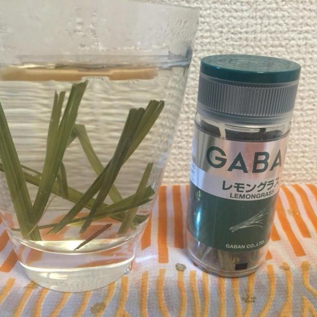 今朝の一杯(≧∇≦)GABANレモングラスでレモングラスティ