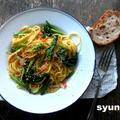 【簡単!!カフェパスタ】ベーコンとほうれん草のゆずこしょうバタースパゲッティ