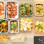 週末まとめて作り置き・常備菜レポート(2016/12/4)