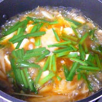 シーフードと水菜のチゲ鍋