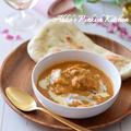 【インド料理】バターチキンカレー 本格スパイスカレーを伝授!