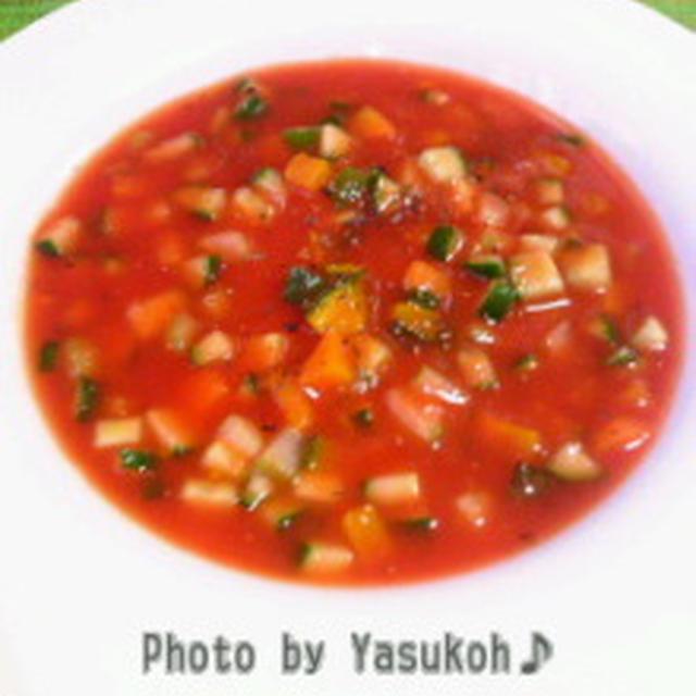夏至のまんぷくダイエット☆オイルを使わない野菜たっぷり冷たーい♪ガスパチョ☆