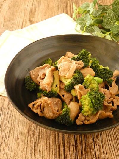豚肉とブロッコリーのクミンソテー