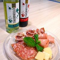 イタリアNO1ワイン!タヴェルネッロの美味しい、嬉しいオトナ女子のためのイベント。