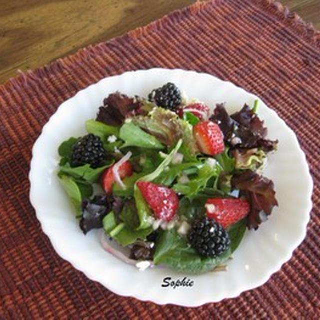 ベリーと葉野菜のサラダ