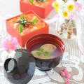 【和風おもてなし】ひなまつり♡蛤(ハマグリ)の潮汁♪先日レシピブログさんに取り上げて頂きました!