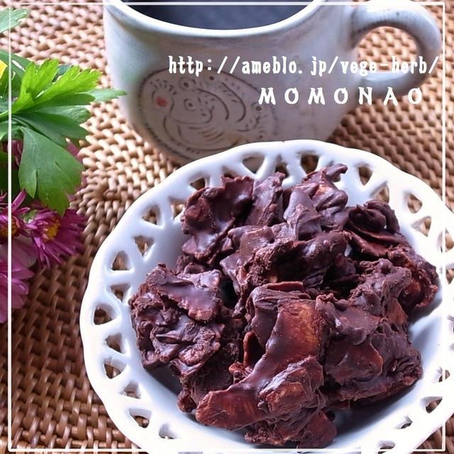 とまらない♪ココナッツのチョコフレーク(^^)アレルギー対応レシピ 砂糖不使用