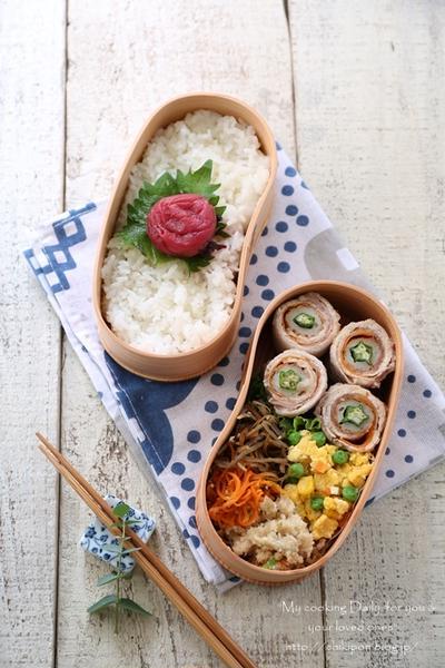【レシピ:オクラちくわの肉巻き弁当、ジャンクフードが食べたくなる】