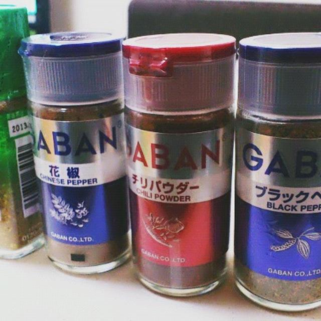 GABAN『花椒』で炒めもの☆モニター参加