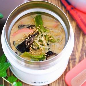 寒い日のお弁当に!スープジャーで「あったか麺&春雨」を持っていこう