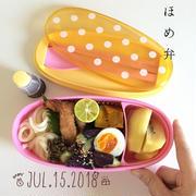 7/15から7/22までの女子高生のための真夏の麺弁当まとめ◎(※長文です)