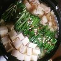モランボンPREMIUM鍋を使っておいしいモツ鍋