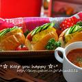 +*ハウスのスパイスを使ったお弁当②+*カレーオムレツサンド by shizueさん
