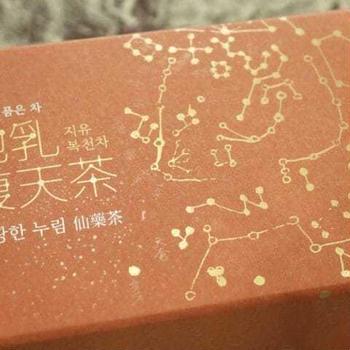 中国茶ベースの薬膳茶