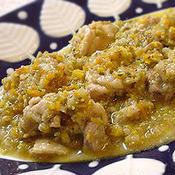 やわらかチキンの地中海風オリーブ煮
