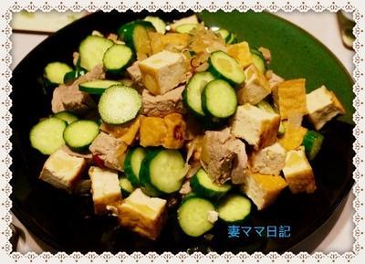フィリピン料理「トクワットバボイ」♪