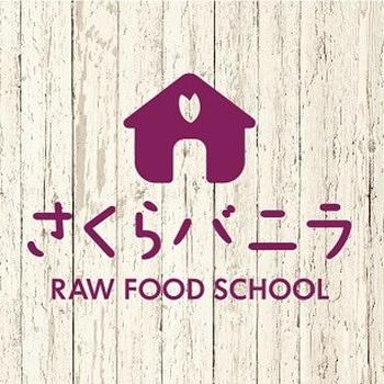 糖質1/25の☆ベジ麺RAWアラビアータ♪