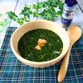 スパイスアンバサダー♪夏バテ防止にも!クレオパトラも愛したモロヘイヤのスープ
