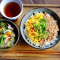♡超簡単そぼろ丼♡【#レシピ#鶏ひき肉#たまご#二色丼】