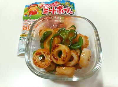 【Recipe】ちくわの照り焼きMBたれ焼き