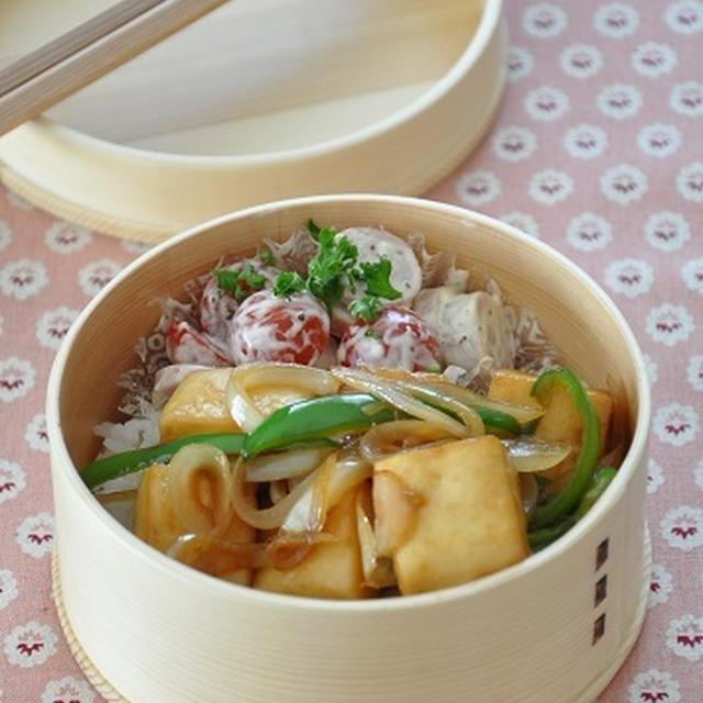 【簡単10分弁当】彩もキレイに♪○○するだけ!簡単にできる!はんぺんと野菜の照り焼き弁当