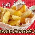 おいしすぎる!うま塩フライドポテト 英語レシピ   海外向け日本の家庭料理動画   OCHIKERON by オチケロンさん