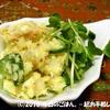 鮭フレークのポテトサラダ