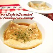【副菜】簡単レストランの味!パイシートde本格オニオングラタンスープ