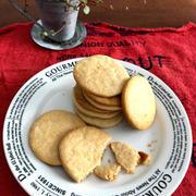 【材料2つ!!簡単おやつ】絶対サクサク!!ホットケーキミックスで型抜きクッキー*バターサブレ